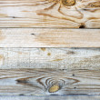 Wooden wall texture — Stock Photo #26334519