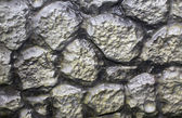 Background of stone — Stock Photo