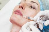 Косметическое лечение — Стоковое фото