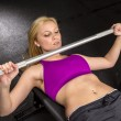 Stock Photo: Crossfit Training