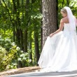 Modern Bride Outdoors — Stock Photo