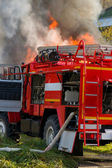 Fire brigade. — Stock Photo
