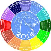 Round calendar for 2014. Year blue horse — Stock Vector