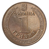 One Ukrainian hryvnia coin isolated on white — ストック写真