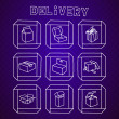 Delivery web collection — Stock Vector