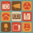 Broadcast icon Set — Stock Vector