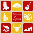 Stock Vector: Design Elements - Spain