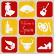 Design Elements - Spain — Stock Vector