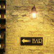 Bar at night — Stock Photo