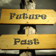 Past and Future — Stock Photo #8414497