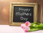Mothers day flowers — Stock Photo