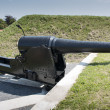 Stock Photo: Biggest canon in europe outside