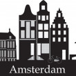 Stock Photo: Amsterdam skyline