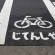 Japanese bicycle sign on the road - Stock Photo