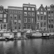 Amsterdam in black and white - 