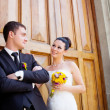 Bride and groom — Stock Photo #15310395