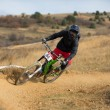 mountain bike&quot — Stock Photo