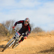 Mountain bike — Stock Photo #15728687