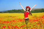 Girl on the meadow — Stock Photo