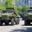 Parade in Sevastopol — Foto Stock