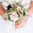 Bride bouquet — Stock Photo