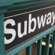 Subway sign — Stock Photo