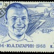 Stock Photo: RUSSI- CIRC1984: stamp printed in USSR, shows portrait of Russicosmonaut Yuri Gagarin, circ1984