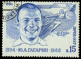 RUSSIA - CIRCA 1984: A stamp printed in USSR, shows portrait of Russian cosmonaut Yuri Gagarin, circa 1984 — Stock Photo