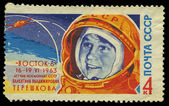 USSR - CIRCA 1963: stamp printed in Russia, shows portrait of cosmonaut V.V. Tereshkova, series , circa 1963 — Stock fotografie