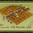 RUSSIA - CIRCA 1974: A stamp printed in USSR, show the first plane constructed Mozhaiskiy A.F., circa 1974 - Stock Photo