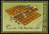 RUSSIA - CIRCA 1974: A stamp printed in USSR, show the first plane constructed Mozhaiskiy A.F., circa 1974 — Stockfoto