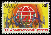 CUBA - CIRCA 1976: stamp printed in Cuba shows soldiers raised up weapons, devoted to the 20 aniversario del granma, circa 1976 — Stock Photo