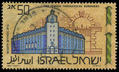 Israel- CIRCA 1986: stamp image Jewish Theological Seminary, circa 1986 — Stock Photo