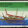 Royalty-Free Stock Photo: VIETNAM - CIRCA 1988: a stamp printed by VIETNAM shows image of