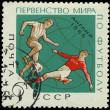USSR - CIRCA 1966: A stamp printed in Ussr showing football players, circa 1966 — Stock Photo