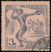 USSR - CIRCA 1971: stamp printed in USSR shows athletes, about 1971 — Stock Photo