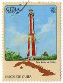 CUBA - CIRCA 1983 : The postal stamp printed on Cuba shows a lighthouse, circa 1983 — Stock Photo
