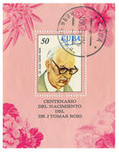 "CUBA - CIRCA 1977: A Stamp printed by Cuba shows portret dr. Juan Tomas Roig"", circa 1977 — Stock Photo"