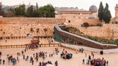 The Western Wall,Temple Mount, Jerusalem — Stock Photo