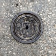 Jerusalem Manhole Cover, in the old city — Stock Photo