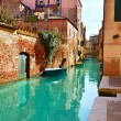 Beautiful water street - Venice, Italy — Stock Photo