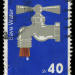 ISRAEL- CIRC1988:stamp printed in ISRAEL, it is devoted to water preservation, circ1988 — Stock Photo #22918376