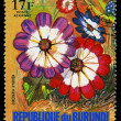 REPUBLIC OF BURUNDI - CIRC1974: stamp printed in Republic of — Stock Photo #28677855
