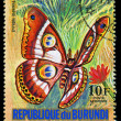 REPUBLIC OF BURUNDI - CIRC1974: stamp printed in Burundi shows butterfly EpiphorBauhiniae, series, circ1974 — Foto Stock #28989285