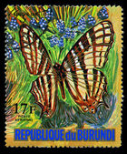 REPUBLIC OF BURUNDI - CIRCA 1974: A stamp printed in Burundi shows a butterfly Cyrestis Camillus, series, circa 1974 — Stock Photo