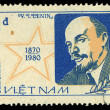 VIETNAM - CIRCA 1980: A stamp printed in Vietnam shows Lenin, circa 1980 — Stock Photo