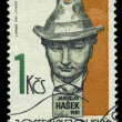 CZECHOSLOVAKIA - CIRCA 1982: A stamp printed in Czechoslovakia, shows sculpture portrait of Jaroslav Hasek by sculptor Josef Malejovsky, circa 1982 — Stock Photo