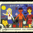"USSR - CIRCA 1979: a stamp printed by USSR (Russia), shows children's drawing ""Friendship"", from the series ""International Year of the Child"", circa 1979 — Stock Photo"