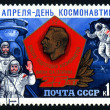 USSR - CIRCA 1985: A stamp printed in USSR, shows Yuri Gagarin, Center Gagarin Cosmonaut Training , April 12 Day of Cosmonautics, circa 1985 — Stock Photo