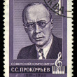 SOVIET UNION - CIRCA 1981: A stamp printed by the Soviet Union Post depicts S.S. Prokofyev, a Russian composer, circa 1981 — Stock Photo #29124075